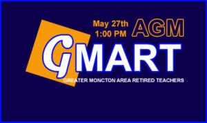 GMART AGM Logo